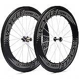 VCYCLE Nopea 700C 88mm Carbon Rennrad Radsatz Drahtreifen für Shimano oder Sram 8/9/10/11 Speed